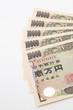 一万円札5枚