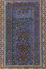 Tiled wall of Madressa, Samarkand