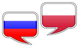 Russian-Polish Conversation