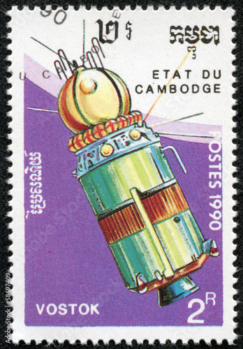 stamp printed in Cambodia shows Space satellite