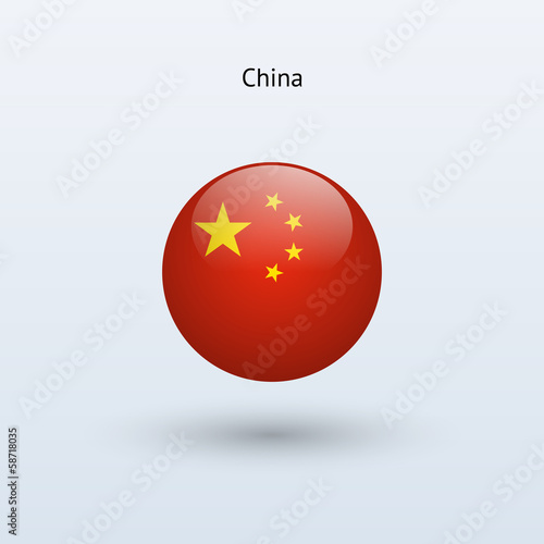 China round flag. Vector illustration.