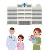 親子と病院