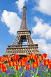 Eiffel Tower at spring, Paris