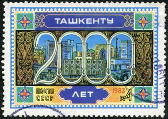RUSSIA - 1983: dedicated the Tashkent Bimillennium