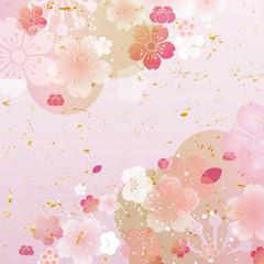 梅 桜 和柄