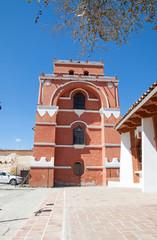 Del Carmen Arch, San cristobal de Las Casas, Chiapas, Mexico
