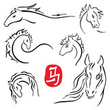 Horses symbols  collection. Chinese zodiac 2014.