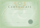 Certificate / Diploma template. Guilloche pattern, award border