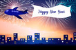 Airplane with banne for New Year