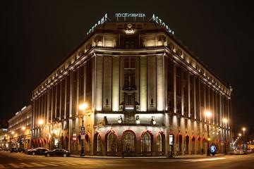 "Hotel ""Аstoria"" building, St. Petersburg"