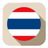 Thailand Flag Button Icon Modern