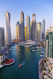 Modern buildings in Dubai Marina UAE