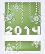 Постер, плакат: 2014 Новый Год