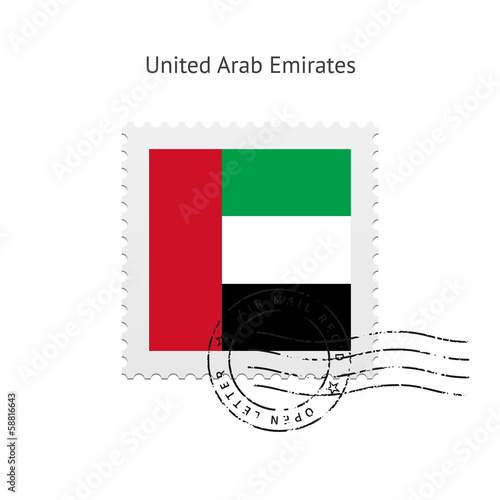 United Arab Emirates Flag Postage Stamp.