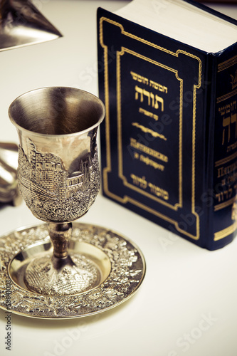 Torah with Kiddush Cup
