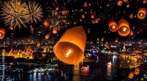 New year celebration with firework and yeepeend float