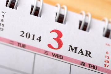 March 2014 - Calendar series