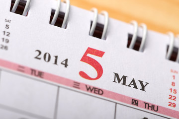 May 2014 - Calendar series
