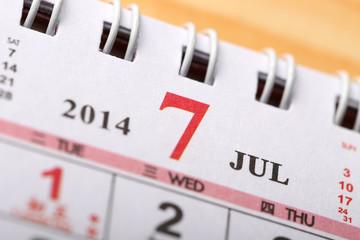 July 2014 - Calendar series