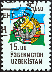 Coat of Arms and Flag (Uzbekistan 1993)