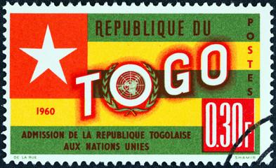 Togo Flag (Togo 1961)