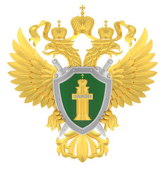 The Coat of Arms of the Prosecutor Generals Office of the Russia