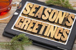 season greetings typography