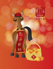 2014 Chinese New Year of the Horse with Basket of Oranges