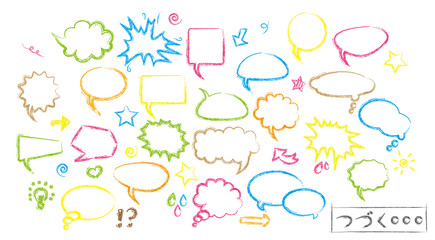 Speech bubbles on white background