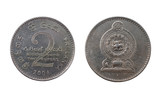 Two Sri Lankan rupee coin
