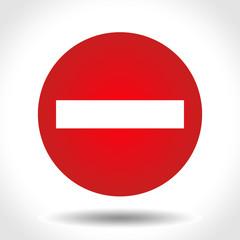 Durchfahrt Verboten Schild Vektor
