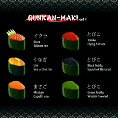 Gunkan-maki sushi with the different kinds of roe