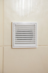 Vent white bathroom ventilation grille