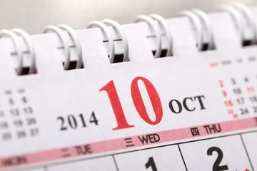 Macro Chinese Calendar 2014 - October