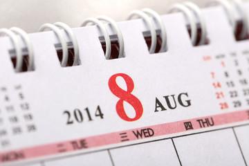 Macro Chinese Calendar 2014 - August