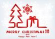 2014 Новый год и Рождество