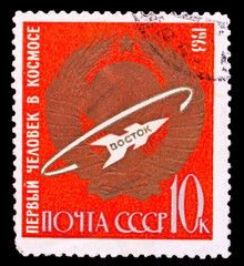 USSR stamp, first man in space