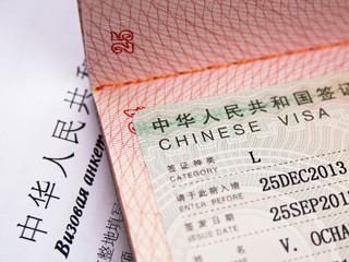 Получение визы в КНР