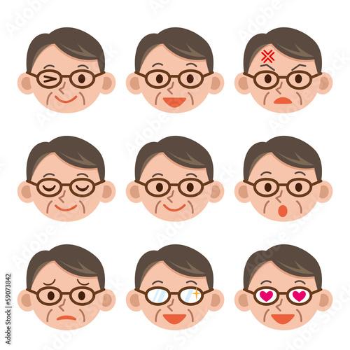 シニア男性の表情セット