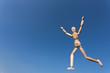 大空を走る人形 ゴールイン