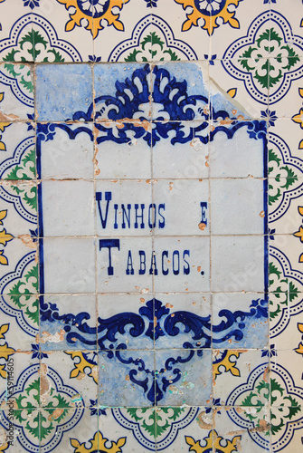 Azulejo (ceramic tile)