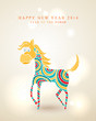 Chinese New Year of the Horse postcard