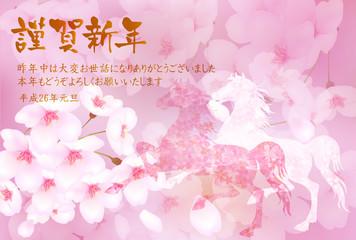 午 桜 年賀状 背景