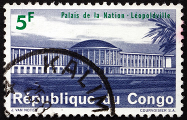 Postage stamp Zaire 1964 National Palace, Leopoldville