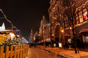 Christmas in Moscow, Russia at night