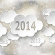 Modern New Year greeting card with paper clouds