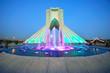 Azadi tower in Tehran,Iran