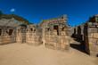 Industrial zone Machu Picchu ruins peruvian Andes  Cuzco Peru