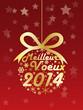 """CARTE """"MEILLEURS VOEUX 2014"""" (bonne année 2014 joyeuses fêtes)"""