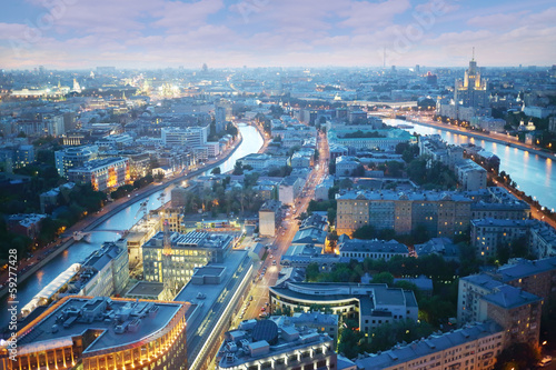 Moskva River, small channel and Building